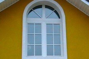 Arochnyie-plastikovyie-okna-